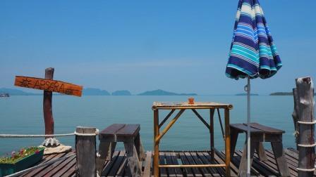 Koh Lanta pour votre séjour en famille en Thailande